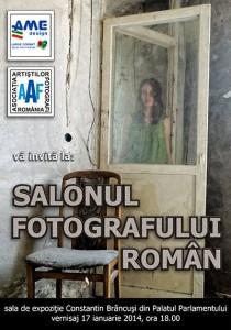 Salonul Fotografului Roman via Ziaristi Online