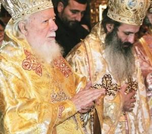 Patriarhul Teoctist si IPS Teofan al Moldovei si Bucovinei
