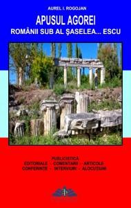 Aurel-Rogojan-Apusul-agorei