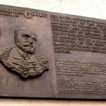 9 Februarie – Ziua lui Emanuil Gojdu. Originea şi familia marelui mecena – de Maria Berényi