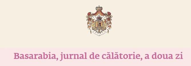 Blogul roz al lui Radu Duda - Familia Regala Ro