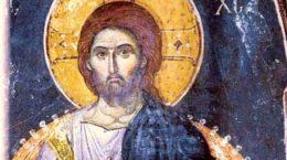 Fresca Iisus-Hristos-Mantuitorul-Nostru-Marturisitorii-Ro