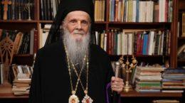 IPS Justinian Chira la 95 de ani cu Troita Arsenie Papacioc