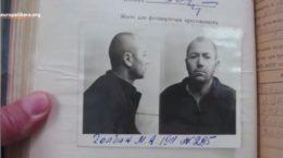 Maxim Holban inchis de KGB