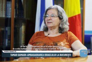 Ambasadoarea Israelulul Tamar Samash despre Mircea Eliade