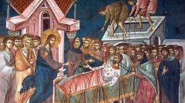 Mantuitorul si slabanogul din Capernaum