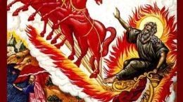 Sfantul Ilie Prophet_Elijah_-_Chariot_of_Fire