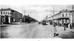 Strada in Chisinaul vechi by Charles Upson Clark