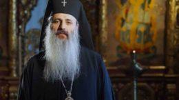 ips-teofan-al-moldovei-si-bucovinei-biserica-ortodoxa-romana