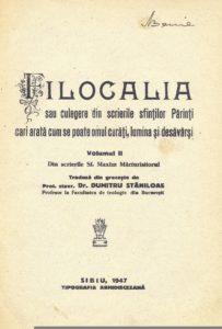 filocalia-cu-semnatura-parintelui-arsenie-boca-de-la-dr-teolog-irimie-marga